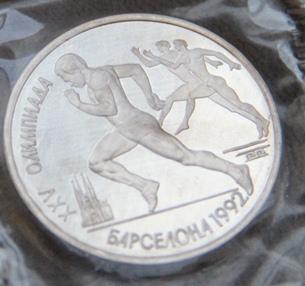 монеты 072.jpg