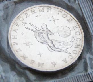 монеты 057.jpg