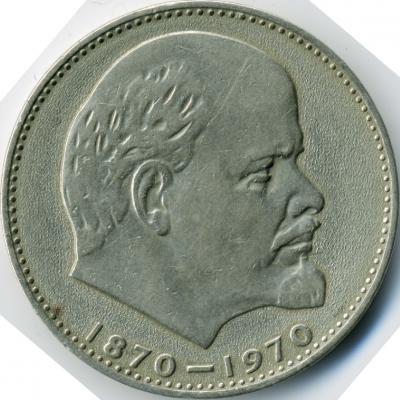 00_Lenin_3.jpg