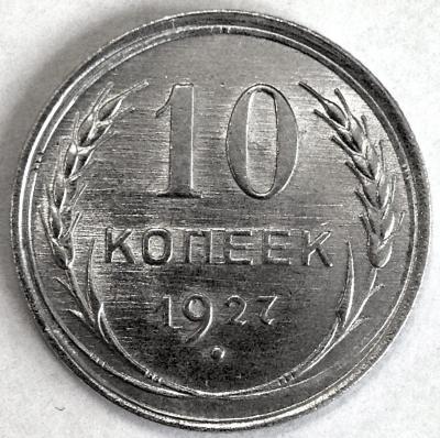 10-27-1.jpg