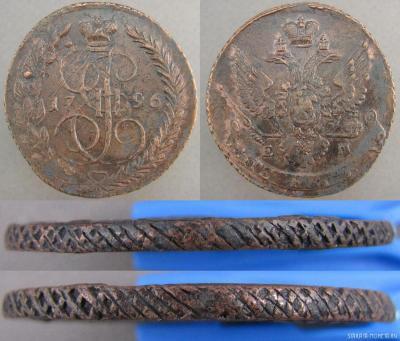 5 копеек 1796 ЕМ (П.П).jpg