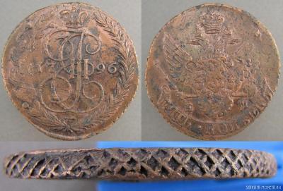 5 копеек 1796 ЕМ (П.П)..jpg