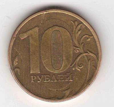 брак 10 рублей.jpg