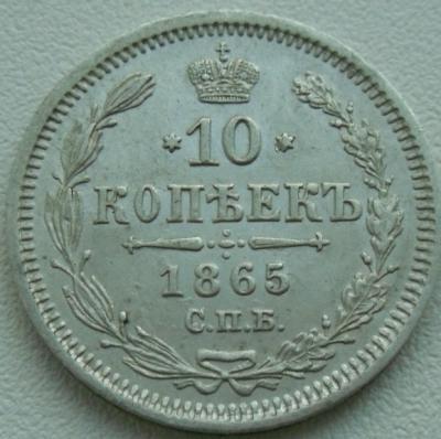 1865(2).jpg