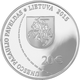 20 евро дуга Струве..jpg