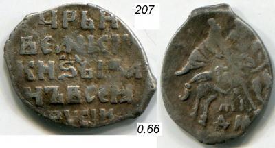 207b.JPG