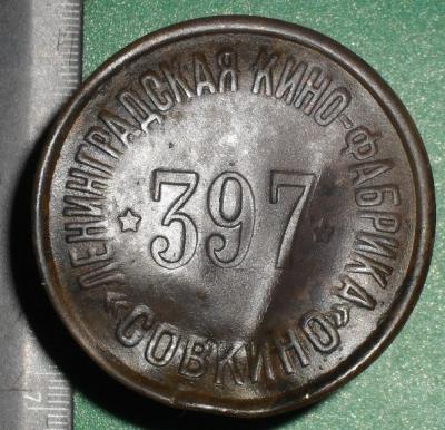 SDC17010.JPG