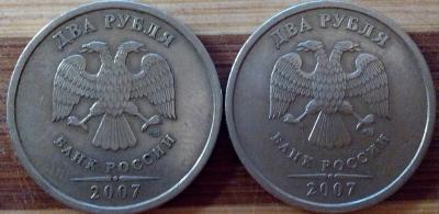 2р2007г2,1.jpg