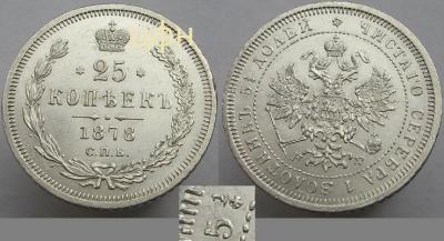 1877г25.jpg