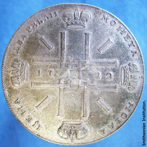 coin_5b.jpg