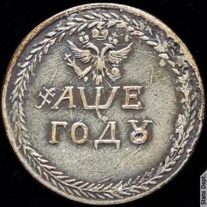 coin_4b.jpg