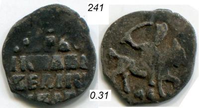 241b.JPG