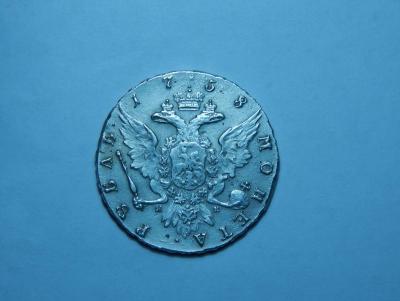 рубль 1758а.jpg