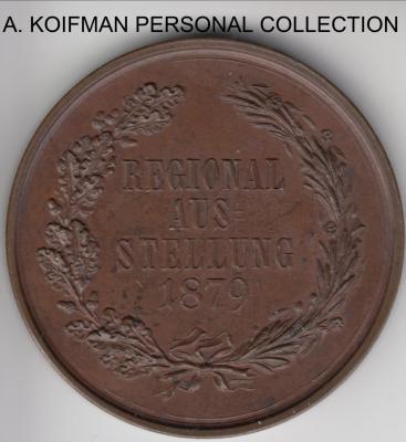 1879s Austria-Germany medal obverse.jpg