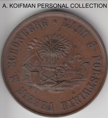 1879s Austria-Germany medal reverse.jpg