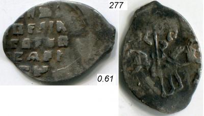 277b.JPG