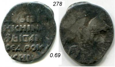 278b.JPG