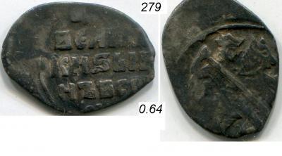 279b.JPG