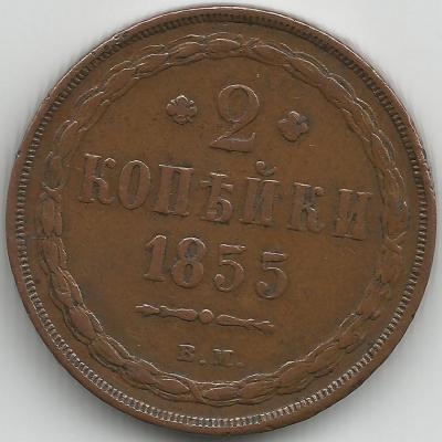 1855r.jpg