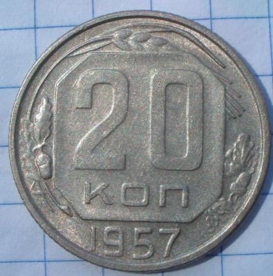 P6121198.JPG