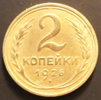 1998275.jpg