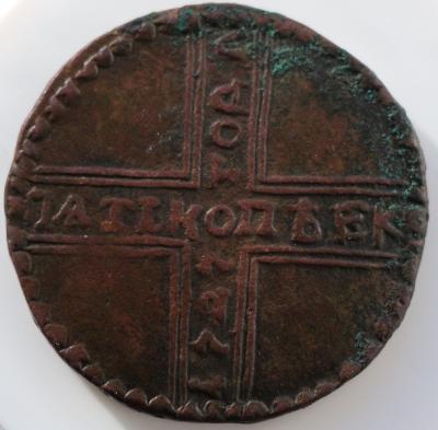 1727-5.jpg