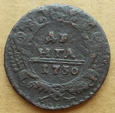 денга 1730г.JPG