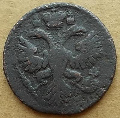 денга 1730г (1).JPG