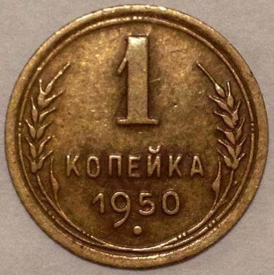 1-50 р.jpg