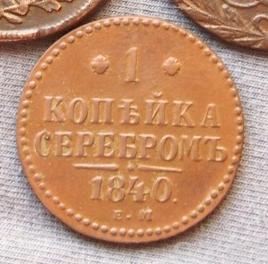1840ем-2.JPG
