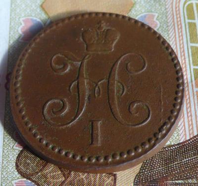 1-1840-ем-2.jpg