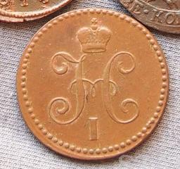 1840ем-1.JPG