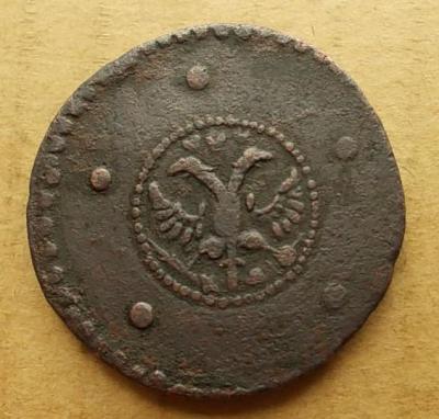 5коп 1727 (2).jpg