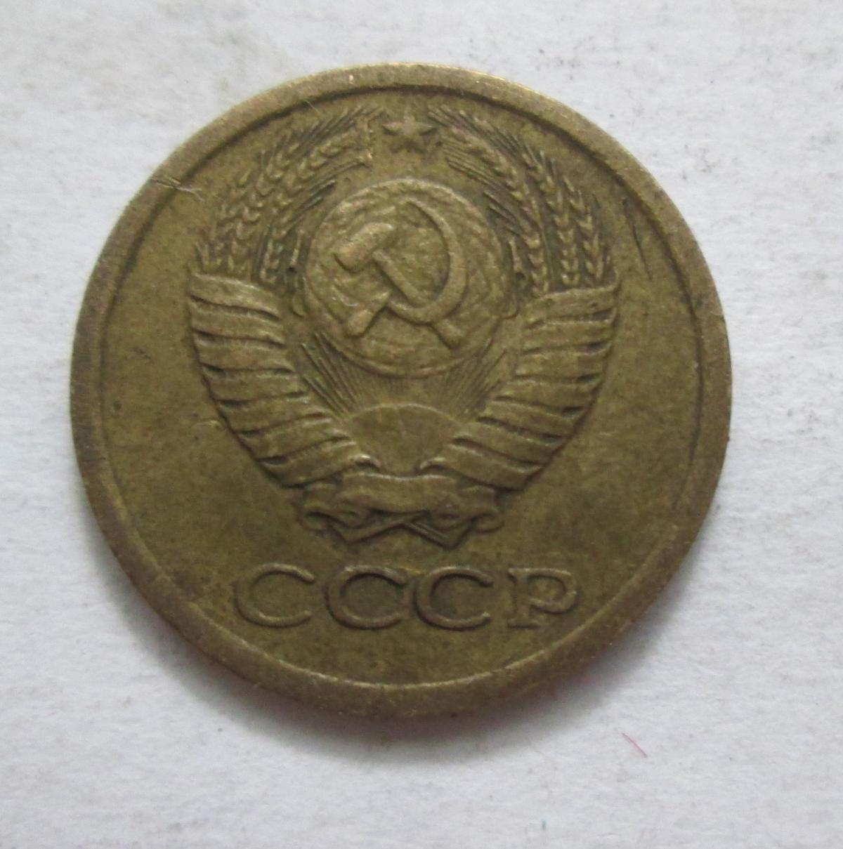 1 копейка 1967 г. Вторые колосья от земного шара с внутренней стороны без остей. Между связующим и нижним витком справа 5 стеблей