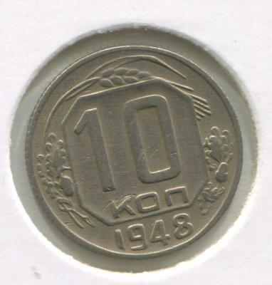 № 99.jpg