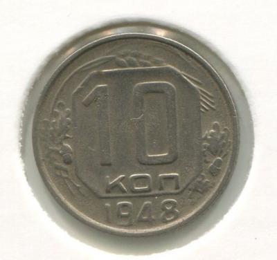 № 97.jpg