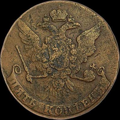 5-1763 бб2.jpg