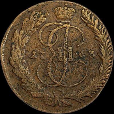 5-1763 бб.jpg