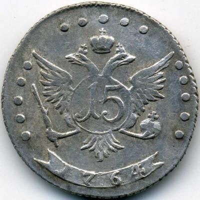 15к.1764-р.jpg