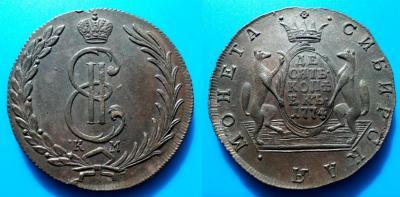 10 копеек 1774.JPG