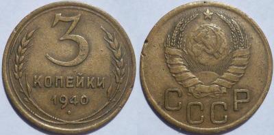 Монеты 2159.jpg