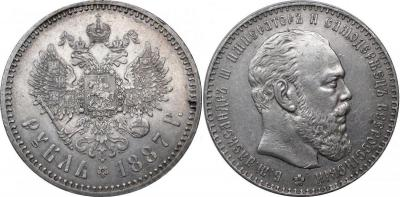 1 рубль 1887.JPG