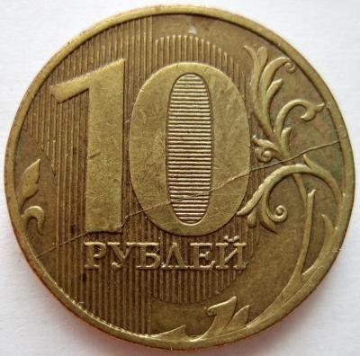 1_1_2011.jpg