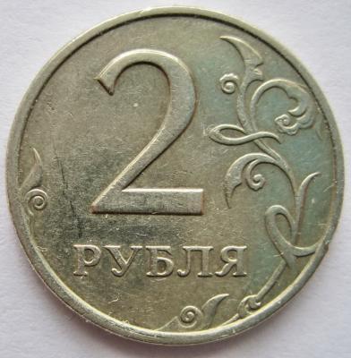 2_2008.jpg