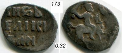 173b.JPG