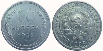 Копия Копия Копия Монеты 2111.jpg