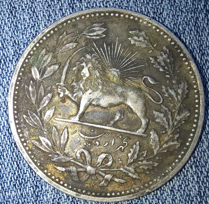 Монета персов 5 букв 10 pfennig 1991 цена