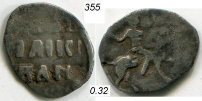 355b.JPG