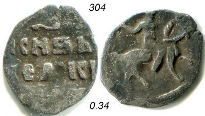 304b.JPG
