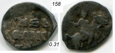 158b.JPG